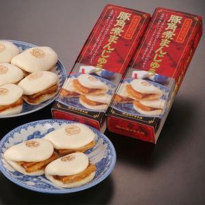 【冷凍】送料無料 角煮セット長崎豚角煮まんじゅう5個×2|hot-emu