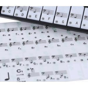 ピアノ 用 鍵盤 音符 ステッカー キーボードステッカー 49 61 88鍵 ホワイトキー