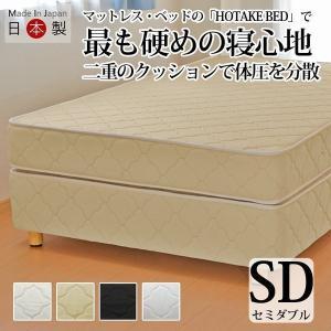送料無料 ベッド ダブルクッションベッド セミダブル 高密度スプリング キルティング仕様「国産 日本製」|hotakebed