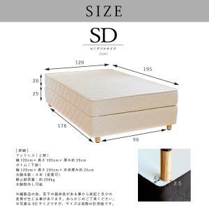 送料無料 ベッド ダブルクッションベッド セミダブル 高密度スプリング キルティング仕様「国産 日本製」|hotakebed|02