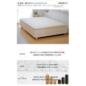 送料無料 ベッド マットレス付き 脚付きマットレスベッド ダブル ピロートップ6.5インチポケットコイル 「国産 日本製」 マットレスベッド|hotakebed|02