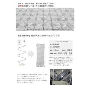 送料無料 ベッド マットレス付き 脚付きマットレスベッド ダブル ピロートップ6.5インチポケットコイル 「国産 日本製」 マットレスベッド|hotakebed|07