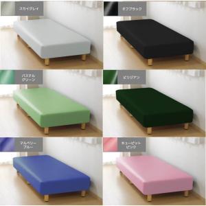 送料無料 ベッド マットレス付き 脚付きマットレスベッド ダブル 硬め 高密度スプリング ソフトレザー仕様「国産 日本製」 マットレスベッド|hotakebed|11