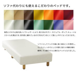 送料無料 ベッド マットレス付き 脚付きマットレスベッド ダブル 硬め 高密度スプリング ソフトレザー仕様「国産 日本製」 マットレスベッド|hotakebed|03