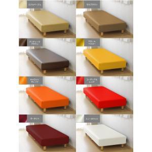 送料無料 ベッド マットレス付き 脚付きマットレスベッド ダブル 硬め 高密度スプリング ソフトレザー仕様「国産 日本製」 マットレスベッド|hotakebed|10