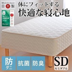 送料無料 ベッド マットレス付き 脚付きマットレスベッド セミダブル 6.5インチポケットコイル 「日本製」 マットレスベッド|hotakebed