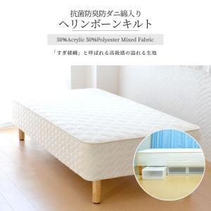 送料無料 ベッド マットレス付き 脚付きマットレスベッド セミダブル 6.5インチポケットコイル 「日本製」 マットレスベッド|hotakebed|03
