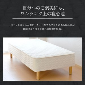 送料無料 ベッド マットレス付き 脚付きマットレスベッド セミダブル 6.5インチポケットコイル 「日本製」 マットレスベッド|hotakebed|05
