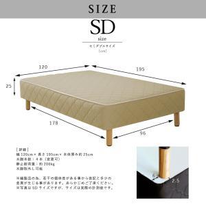 送料無料 ベッド マットレス付き 脚付きマットレスベッド セミダブル ボンネルコイル キルティング仕様「国産 日本製」 マットレスベッド|hotakebed|02