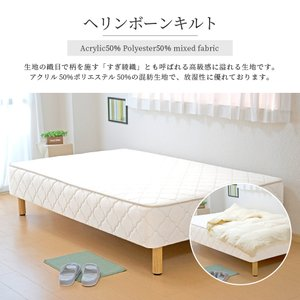 送料無料 ベッド マットレス付き 脚付きマットレスベッド セミダブル ボンネルコイル キルティング仕様「国産 日本製」 マットレスベッド|hotakebed|05
