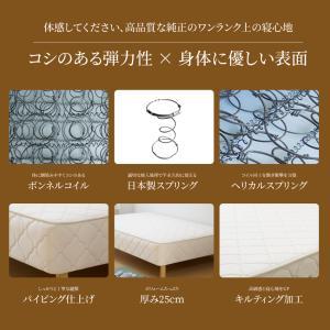 送料無料 ベッド マットレス付き 脚付きマットレスベッド セミダブル ボンネルコイル キルティング仕様「国産 日本製」 マットレスベッド|hotakebed|08