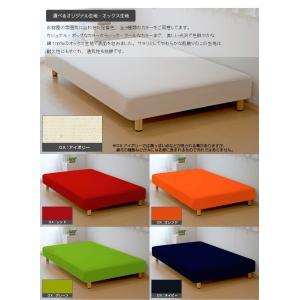 送料無料 ベッド マットレス付き 脚付きマットレスベッド セミダブル 薄型ボンネルコイル オックス仕様「国産 日本製」 マットレスベッド|hotakebed|09