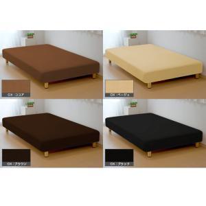 送料無料 ベッド マットレス付き 脚付きマットレスベッド セミダブル 薄型ボンネルコイル オックス仕様「国産 日本製」 マットレスベッド|hotakebed|10