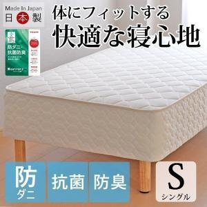 送料無料 ベッド マットレス付き 脚付きマットレスベッド シングル 6.5インチポケットコイル 「日本製」 マットレスベッド hotakebed