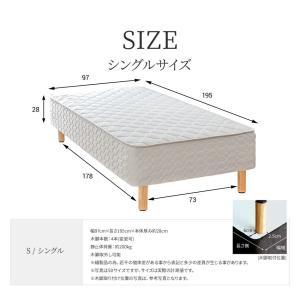 送料無料 ベッド マットレス付き 脚付きマットレスベッド シングル 6.5インチポケットコイル 「日本製」 マットレスベッド hotakebed 02