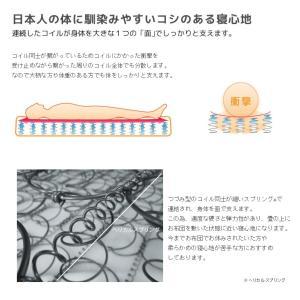 送料無料 ベッド マットレス付き 脚付きマットレスベッド シングル ボンネルコイル オックス仕様「国産 日本製」 マットレスベッド|hotakebed|04