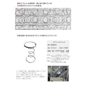 送料無料 ベッド マットレス付き 脚付きマットレスベッド シングル ボンネルコイル オックス仕様「国産 日本製」 マットレスベッド|hotakebed|05