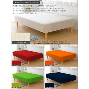 送料無料 ベッド マットレス付き 脚付きマットレスベッド シングル ボンネルコイル オックス仕様「国産 日本製」 マットレスベッド|hotakebed|08