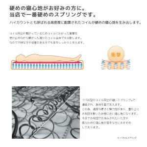 送料無料 ベッド マットレス付き 脚付きマットレスベッド シングル 硬め 高密度スプリング オックス仕様「国産 日本製」 マットレスベッド|hotakebed|04
