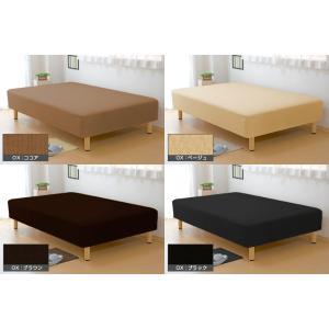 送料無料 ベッド マットレス付き 脚付きマットレスベッド シングル 硬め 高密度スプリング オックス仕様「国産 日本製」 マットレスベッド|hotakebed|09