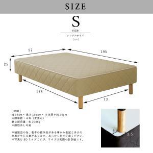 送料無料 ベッド マットレス付き 脚付きマットレスベッド シングル 硬め 高密度スプリング キルティング仕様「国産 日本製」 マットレスベッド hotakebed 02