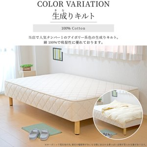 送料無料 ベッド マットレス付き 脚付きマットレスベッド シングル 硬め 高密度スプリング キルティング仕様「国産 日本製」 マットレスベッド hotakebed 03