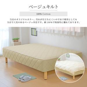 送料無料 ベッド マットレス付き 脚付きマットレスベッド シングル 硬め 高密度スプリング キルティング仕様「国産 日本製」 マットレスベッド hotakebed 04