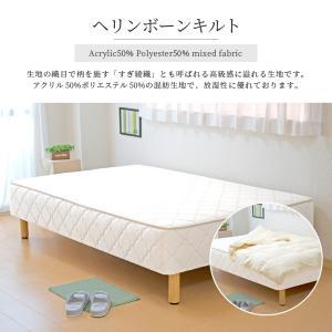 送料無料 ベッド マットレス付き 脚付きマットレスベッド シングル 硬め 高密度スプリング キルティング仕様「国産 日本製」 マットレスベッド hotakebed 05