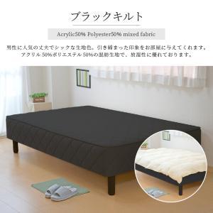 送料無料 ベッド マットレス付き 脚付きマットレスベッド シングル 硬め 高密度スプリング キルティング仕様「国産 日本製」 マットレスベッド hotakebed 06