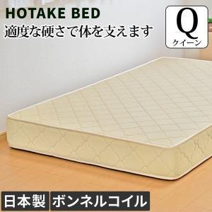 送料無料 マットレス クイーンサイズ ボンネルコイルマットレス ベッドマットレス ベッド用マットレス hotakebed