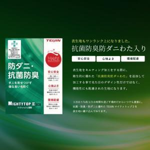 送料無料 マットレス セミダブルサイズ 6.5インチポケットコイルマットレス ベッドマットレス ベッド用マットレス|hotakebed|04