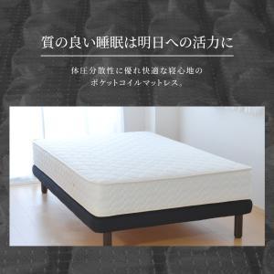 送料無料 マットレス セミダブルサイズ 6.5インチポケットコイルマットレス ベッドマットレス ベッド用マットレス|hotakebed|07