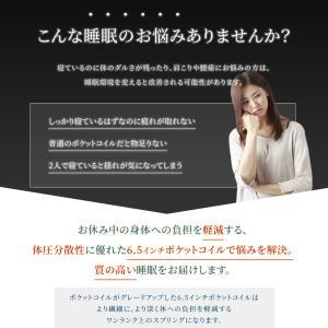 送料無料 マットレス セミダブルサイズ 6.5インチポケットコイルマットレス ベッドマットレス ベッド用マットレス|hotakebed|08