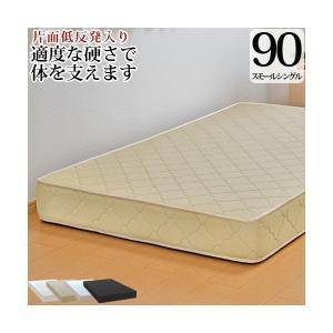 送料無料 マットレス スモールシングル90サイズ ボンネルコイルマットレス 片面低反発入り ベッドマットレス ベッド用マットレス hotakebed