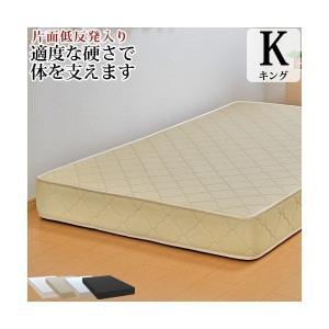 送料無料 マットレス キングサイズ ボンネルコイルマットレス 片面低反発入り ベッドマットレス ベッド用マットレス hotakebed