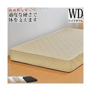 送料無料 マットレス ワイドダブルサイズ ボンネルコイルマットレス 両面低反発入り ベッドマットレス ベッド用マットレス|hotakebed