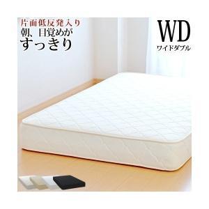 送料無料 マットレス ワイドダブルサイズ ポケットコイルマットレス 片面低反発入り ベッドマットレス ベッド用マットレス|hotakebed