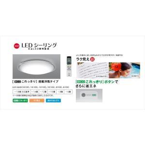 B 日立 LEDシーリングライト LEC-AHS1810C 〜18畳 「あかりセレクト」 調色・調光タイプ  (代引き不可)|hotaru