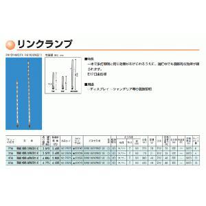 【メーカー在庫限り】 東芝 (TOKI) リンクランプ RINK 100V 40WCE17 K 口金E17