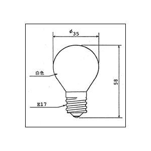 【アウトレット】 TOKI 色電球 SIGN110V8WS35E17WK ホワイト|hotaru