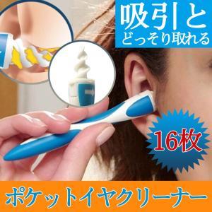 耳かき 吸引 手動 イヤークリーナー 耳かき器 子供 耳掃除 耳垢 みみかき 耳垢クリーナー 使い捨て 耳クリーナー|hotbeststore