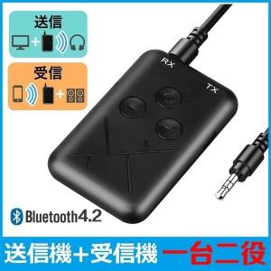 (ワイヤレス非対応機器を カンタンに ワイヤレス化) 面倒な配線をいじくらなくても、ワイヤレス接続に...