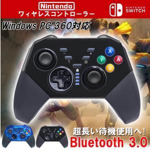 Switchコントローラー Nintendo Switch 互換 ワイヤレス ゲームパッド 有線ゲームパッド 振動機能搭|hotbeststore