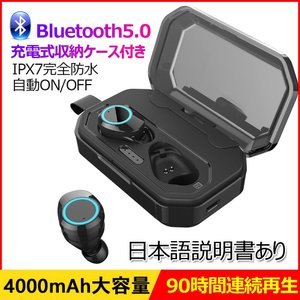 【Bluetooth5.0 /自動ON/OFF&自動ペアリング】目前最先端Bluetooth 5.0...