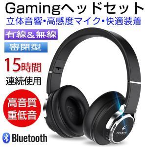 ワイヤレスヘッドホン 密閉型 bluetoothヘッドセット Hi-Fi高音質 マイク付き ケーブル...