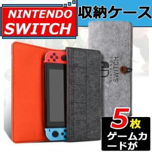 シンプルなのにスタイリッシュなデザイン、Nintendo Switchとそのアクセサリーの収納に最適...