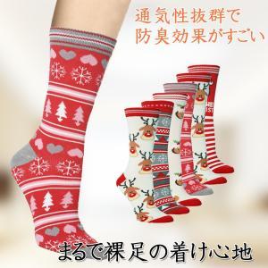 靴下 ミッドストッキング トナカイ クリスマスソックス 可愛い 棉製 プレゼント|hotbeststore