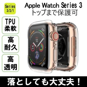 商品特徴】  対応機種: Apple Watch Series 3 (38mm/42mm) Appl...