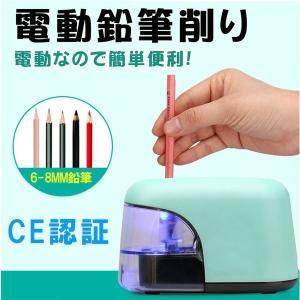 電動鉛筆削り 小型 便利 簡単 安全 コンパクト えんぴつ 削る 電動 かわいい シャープナー 携帯 ブルー 子供用|hotbeststore