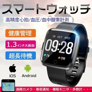 【 スマートウォッチ iphone 対応 】 1)日本語対応(アプリ/表示画面), SNS(LINE...